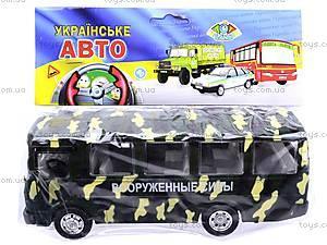 Автобус ПАЗ «Вооруженные силы», 32117