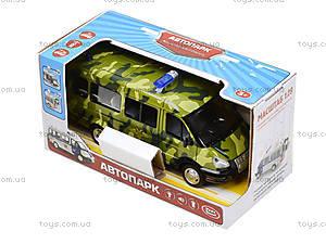 игрушечный военный автобус «Автопарк», 9689-A, отзывы