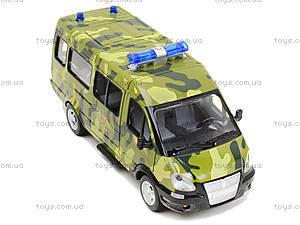 игрушечный военный автобус «Автопарк», 9689-A, цена