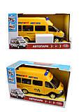 Школьный автобус «Автопарк», 9707-C, фото