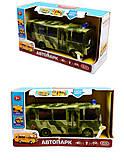 Автобус PLAY SMART серии «Автопарк», 9714C, купить