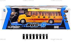 Автобус школьный на радиоуправлении, 666-677A