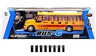 Автобус школьный на радиоуправлении, 666-677A, купить