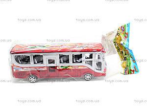 Инерционный игровой автобус Planes, 225, отзывы