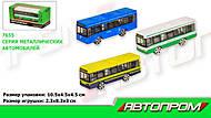 Автобус из серии АВТОПРОМ «ИКАРУС», 7655
