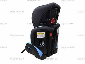Детское автокресло Consul Light Blue, группа 1-2-3, BT-CCS-0003 LIGHT BLUE, купить