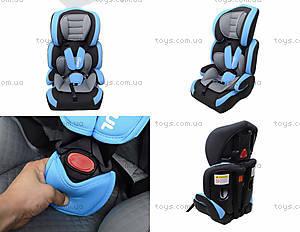 Детское автокресло Consul Light Blue, группа 1-2-3, BT-CCS-0003 LIGHT BLUE