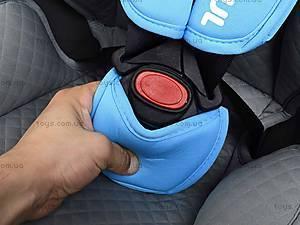 Детское автокресло Consul Light Blue, группа 1-2-3, BT-CCS-0003 LIGHT BLUE, цена