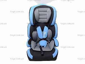 Детское автокресло Consul Light Blue, группа 1-2-3, BT-CCS-0003 LIGHT BLUE, детские игрушки