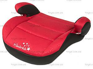 Автокресло WonderKids Honey Pad (красный/черный), WK08-HP11-001, купить