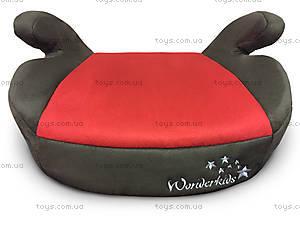 Автокресло Wonderkids Honey Pad (красный/серый), WK08-HP11-011, купить