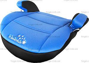 Автокресло WonderKids Honey Pad (синий/черный), WK08-HP11-002