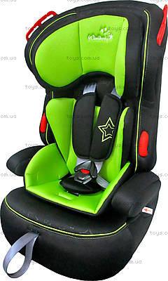 Автокресло WonderKids VALET SAFE (зеленый/черный), WK03-VS11-003