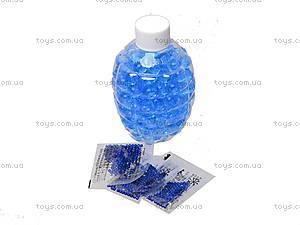Лазерный автомат с гелиевыми пульками, очками, 159, toys.com.ua