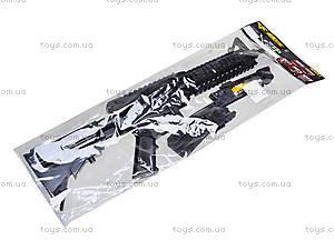 Игрушечный автомат с набором пулек, 63-1, отзывы