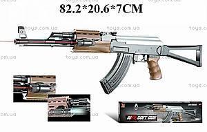 Автомат Airsoft Gun, с лазером , SM1003S