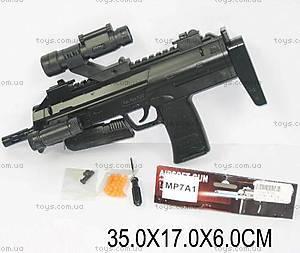 Автомат Airsoft Gun, с лазером и пульками, MP7A1