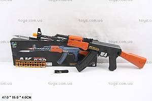 Автомат  AK , AK838