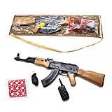 """Автомат """"АК-47"""" с пистонами и аксессуарами, 251, купить"""