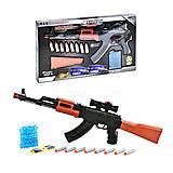 Автомат АК 47, с водяными пульками и мягкими патронами , AK47, отзывы