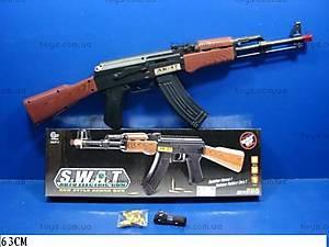 Игрушечный автомат АК-47 с пульками , AK47-1