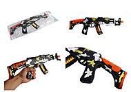 Автомат игрушечный на батарейках, с эффектами, JQ6801-1, фото