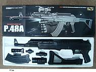 Автомат CYMA P.48А, P.48А, купить