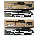 "Винтовка ""Airsoft Gun"", ZM51G/ZM51T, купить"