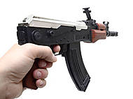 Игрушечный автомат АК-47, TS45, отзывы