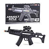 """Автомат детский """"Assault Gun"""", CH2222, фото"""