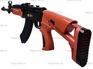 Автомат для мальчиков под пули, 2099, купить