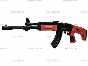 Автомат для мальчиков под пули, 2099, цена