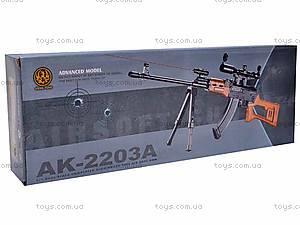 Автомат для мальчиков, с пульками, AK2201B, купить