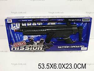 Автомат для мальчиков игрушечный, 66806 (930459