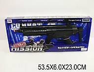 Автомат для мальчиков игрушечный, 66806 (930459, фото