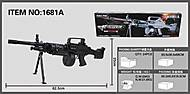 Автомат для игры с лазерным прицелом, 1681A, купить