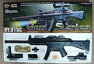 Автомат Gun Series, HY015C