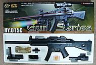 Автомат Gun Series, HY015C, отзывы