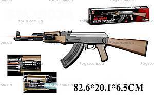 Автомат Gun Series, с лазером и пульками, SM1003A