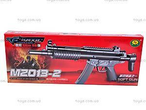 Автомат и комплект пуль, M2013-2, игрушки