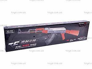 Автомат и набор пулек, 003#, купить