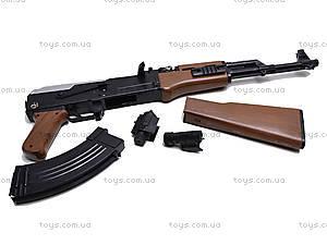 Автомат и набор пулек, 003#, детские игрушки