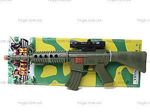 Автомат игрушечный с трещеткой, M16F