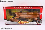 Автомат «Калашников» с эффектами, AK-51C, отзывы