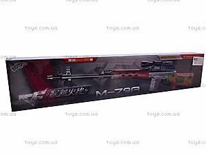 Автомат M-79A, 79A, купить