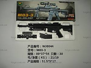 Автомат M03-3 , M03-3