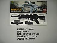 Автомат M03-3 , M03-3, отзывы