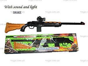 Автомат Machine Gun, 8141A-8