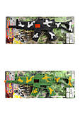 Механический автомат со звуком, хаки, MP5, отзывы