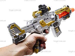 Игрушечный автомат Gun, 8699, фото